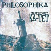 Ka-Tet - Philosophika
